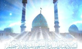 آيا با ظهور همه  مردم دنیا مسلمان مىشوند؟!