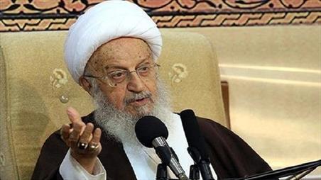 تقدیر آیتالله مکارم شیرازی از اقدامات رئیس قوه قضاییه