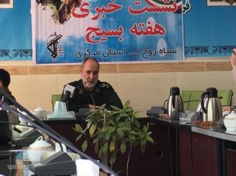 بیش از ۷۰۰ برنامه همزمان با هفته بسیج در استان مرکزی