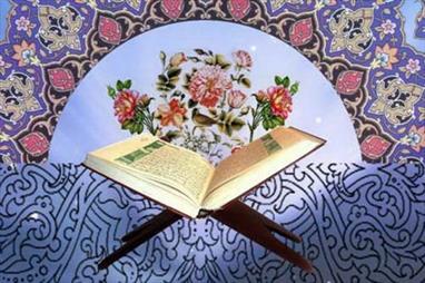 رقابت بیش از ۱۲۰۰ نفر در  مسابقات قرآن و نهجالبلاغه