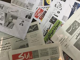 روحانی: باید همه پرسی کنیم/رشد ۳۱ درصدی صدقات در استان