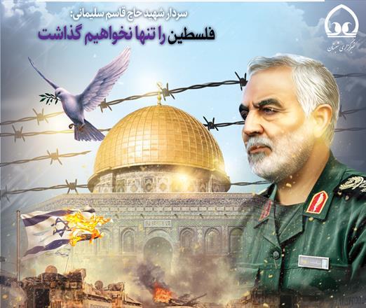 روز غزه