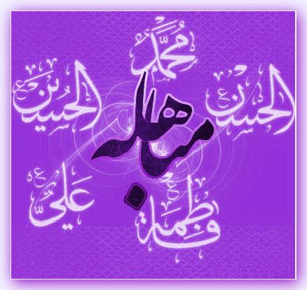 http://media.shabestan.ir/Original/1393/07/27/IMG09405611.jpg