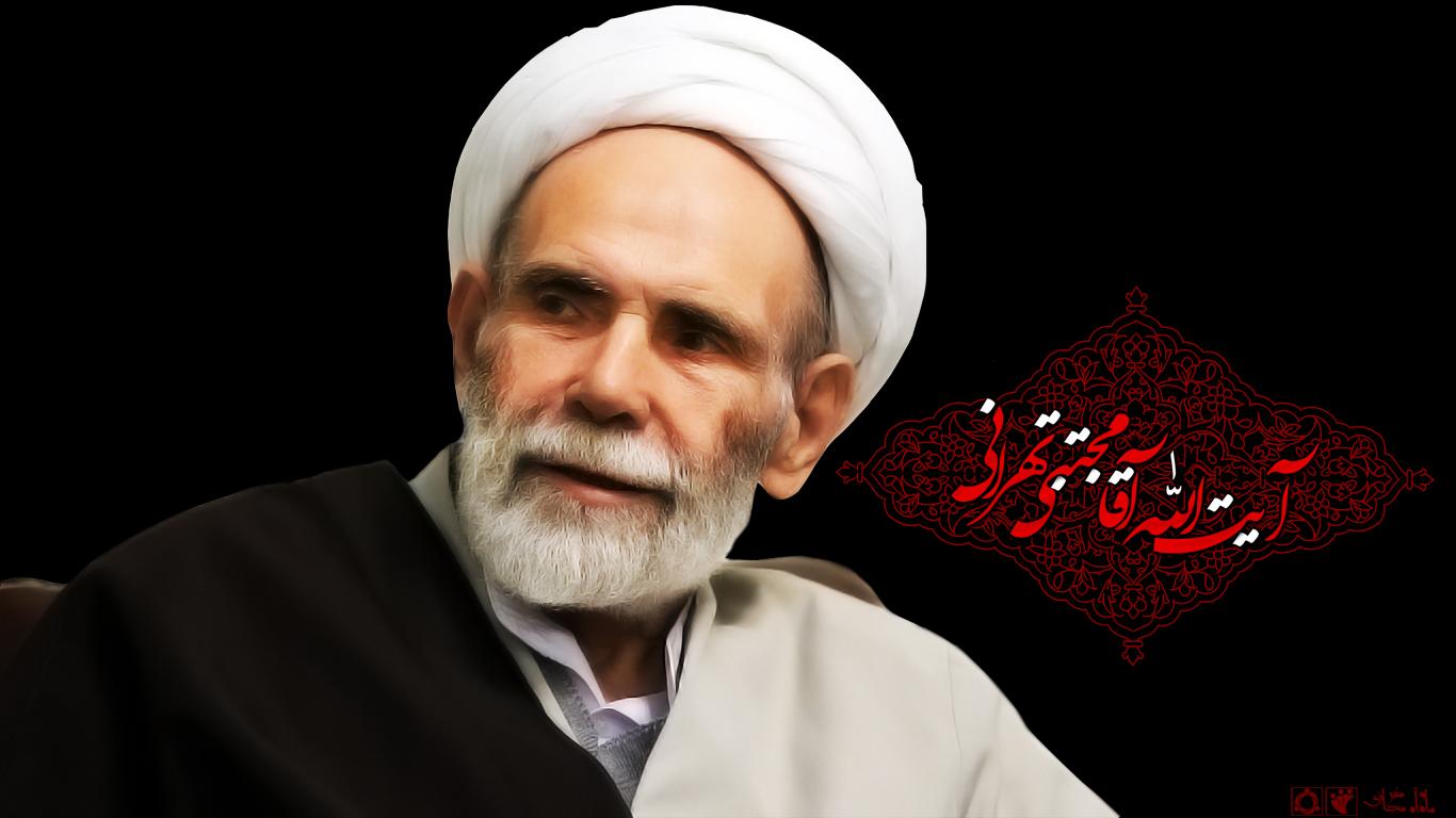 Image result for مجتبی تهرانی