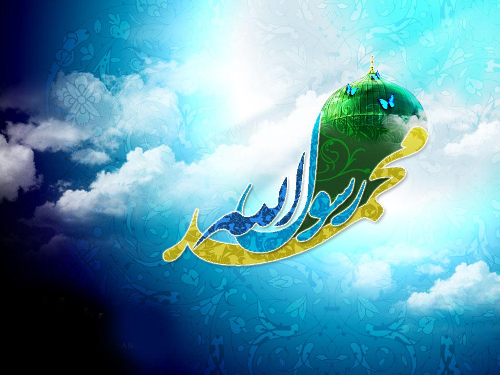 آداب و سنن پیامبر گرامى اسلام(ص)