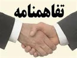 اختتامیه سومین مسابقه ملی عکاسی نگاه سرخ ۲۵ خرداد برگزار می شود