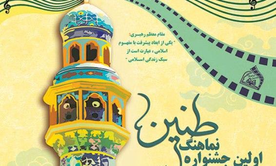 نخستین جشنواره صدف های نور در گلستان برگزار می شود