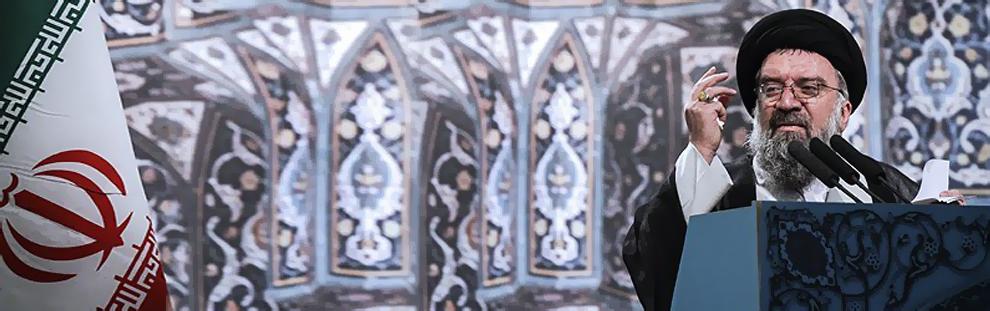 آیت الله سید احمد خاتمی