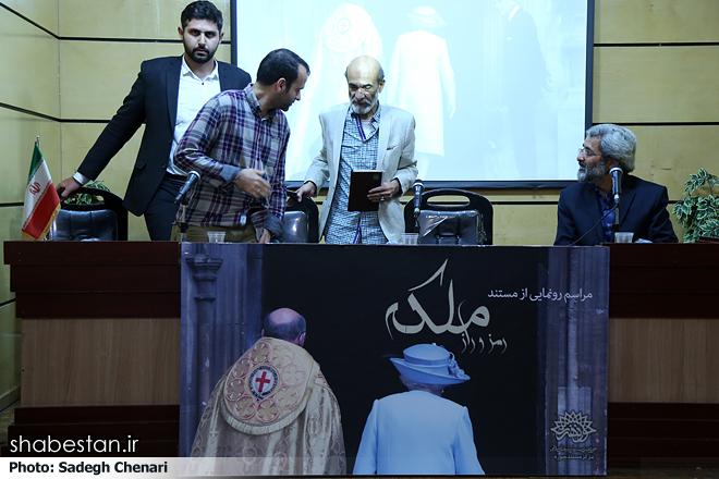 http://media.shabestan.ir/Original/1394/05/28/IMG09482540.jpg
