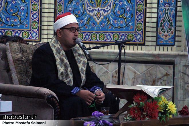 حضور استاد محمود شحات انور در حسینیه سید اسماعیل/آبان94