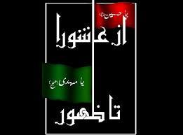 http://media.shabestan.ir/Original/1394/08/19/IMG08472236.jpg