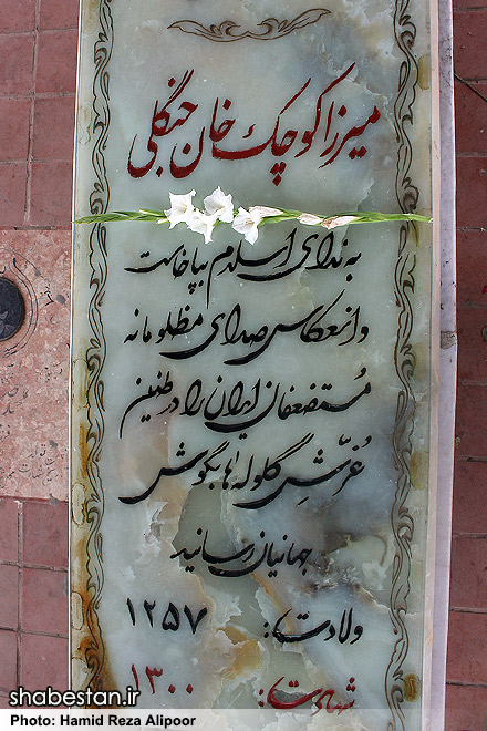 http://media.shabestan.ir/Original/1394/09/11/IMG13444313.jpg