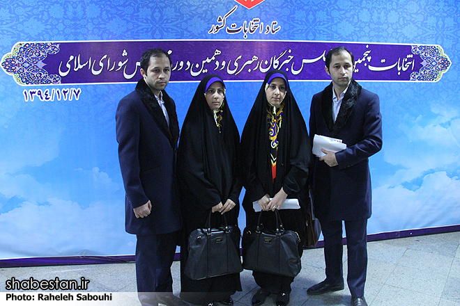 http://media.shabestan.ir/Original/1394/10/04/IMG13381903.jpg