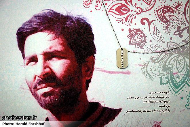http://media.shabestan.ir/Original/1394/10/07/IMG01154625.jpg