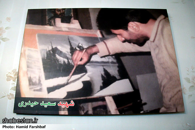 http://media.shabestan.ir/Original/1394/10/07/IMG01163808.jpg