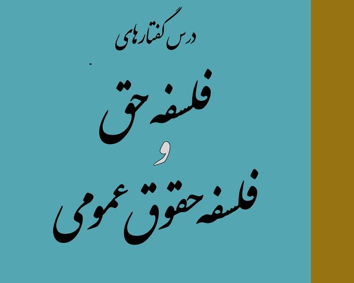انجام پایان نامه حقوق عمومی پروپوزال سمینار مقاله ISI تحقیق دانشجویی رشته حقوق سازمان دولتی