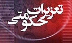آخرین احکام جزئیات احکام صادره برای پرونده های قاچاق در استان سمنان