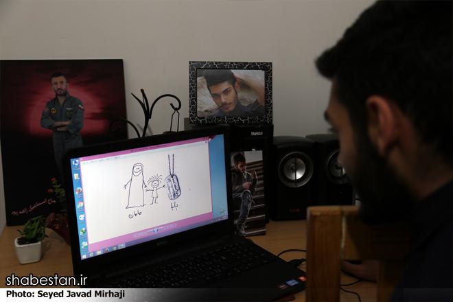 شهید اسماعیل زاهدپور