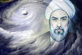 اعلام فراخوان بیست و یکمین همایش بزرگداشت حکیم ملاصدرا