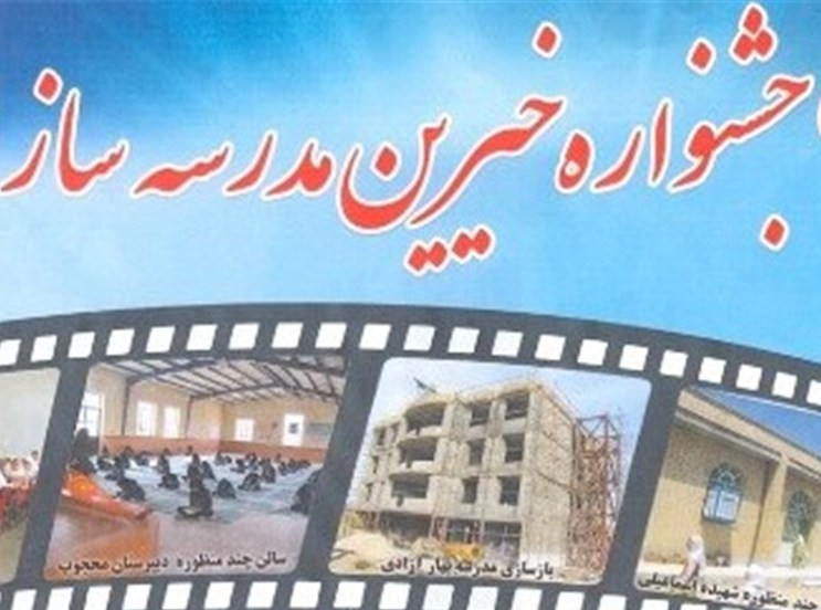 http://news.hamedan.ir/NewsImg/Newsimg858-hlfq.jpg