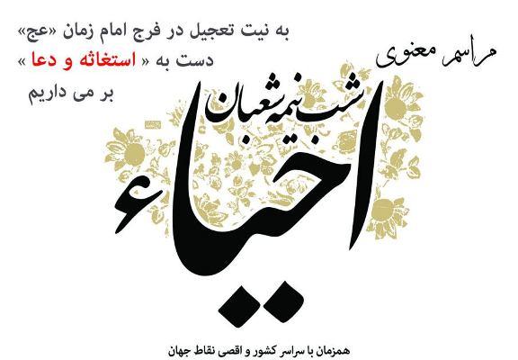 http://media.shabestan.ir/Original/1395/03/01/IMG10042327.jpg