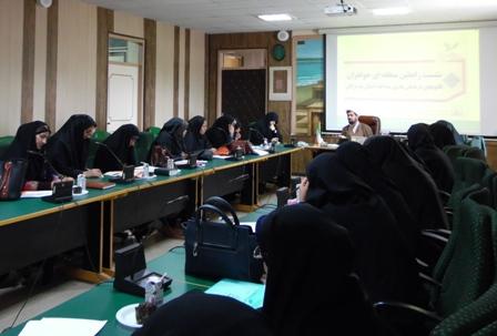 نشست رابطین منطقه ای واحد خواهران کانون های مساجد هرمزگان برگزار شد