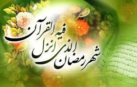 http://media.shabestan.ir/Original/1395/03/18/IMG12433237.jpg