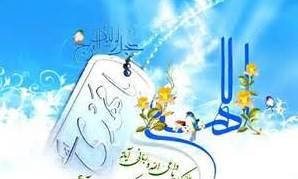 Image result for جشن 9 ربیع در مسجد