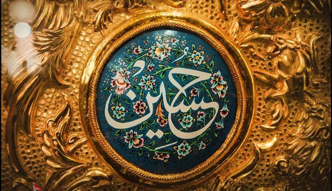 برداشت اغلب مستشرقان در مورد امام حسین(ع) نادرست است