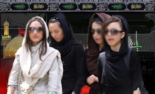 نتیجه تصویری برای بدحجابی در محرم
