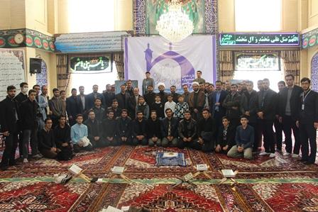 نفرات برتر مسابقات قرآنی مدهامّتان آذربایجان شرقی اعلام شد