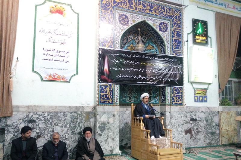 تاکید بر ایستادگی مقابل استکبار جهانی/ اشرافیگری بزرگترین خطر برای جمهوری اسلامی ایران است