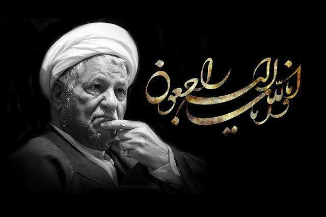 تاريخ آيت الله هاشمي رفسنجاني را فراموش نخواهد كرد
