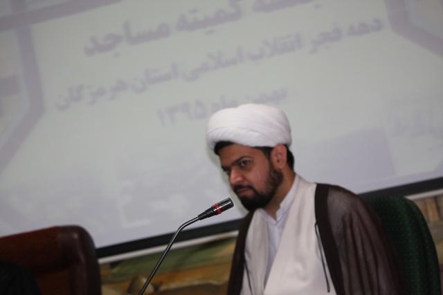 همزمان با دهه فجر؛ آرمان های انقلاب و دستاوردهای نظام در مساجد تبیین شود