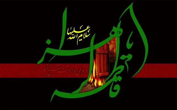اجرای دهها برنامه فرهنگی در مساجد  و محلات منطقه ۱۵ به مناسبت ایام فاطمیه
