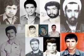 اولین بزرگداشت شهدای ترور در کرمان برگزار شد