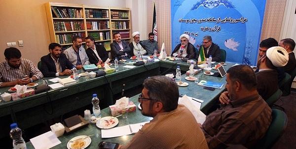 کارگاه آموزشی اعضای کمیته تخصصی مصاحبه از متقاضیان موسسات قرآنی برگزار می شود