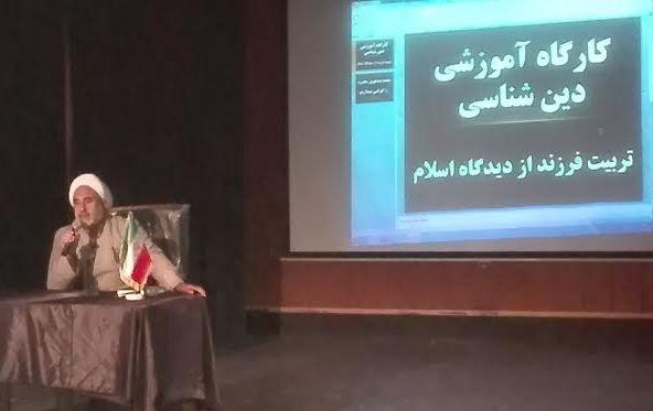 با موضوع«روش های صحیح تربیت فرزند از دیدگاه اسلام»؛ کارگاه آموزشی«دین شناسی» در کانون نورالثقلین جاسک برگزار شد