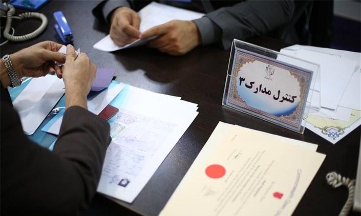 حضور معاون پارلمانی احمدی نژاد و دبیر کل حزب ندای ایرانیان در جمع رقبای انتخاباتی شورا