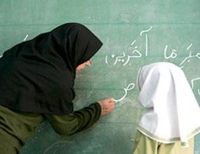 جزییات اجرای  طرح تکریم معلمان/تمام قد برای معلم، برپا