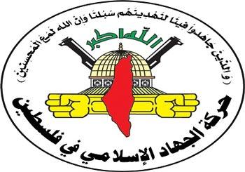 جهاد اسلامی: هدف واقعی از «اجلاس ریاض»  مشروعیت دادن به اسرائیل بود