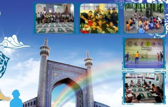 غاز ثبت نام طرح «آسمانی ها» در کانون فرهنگی هنری شهید عباس کریمی