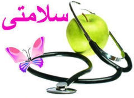 همراهی مجلس با خیران سلامت افزایش یابد/افزایش بودجه خیرین سلامت ضروری است