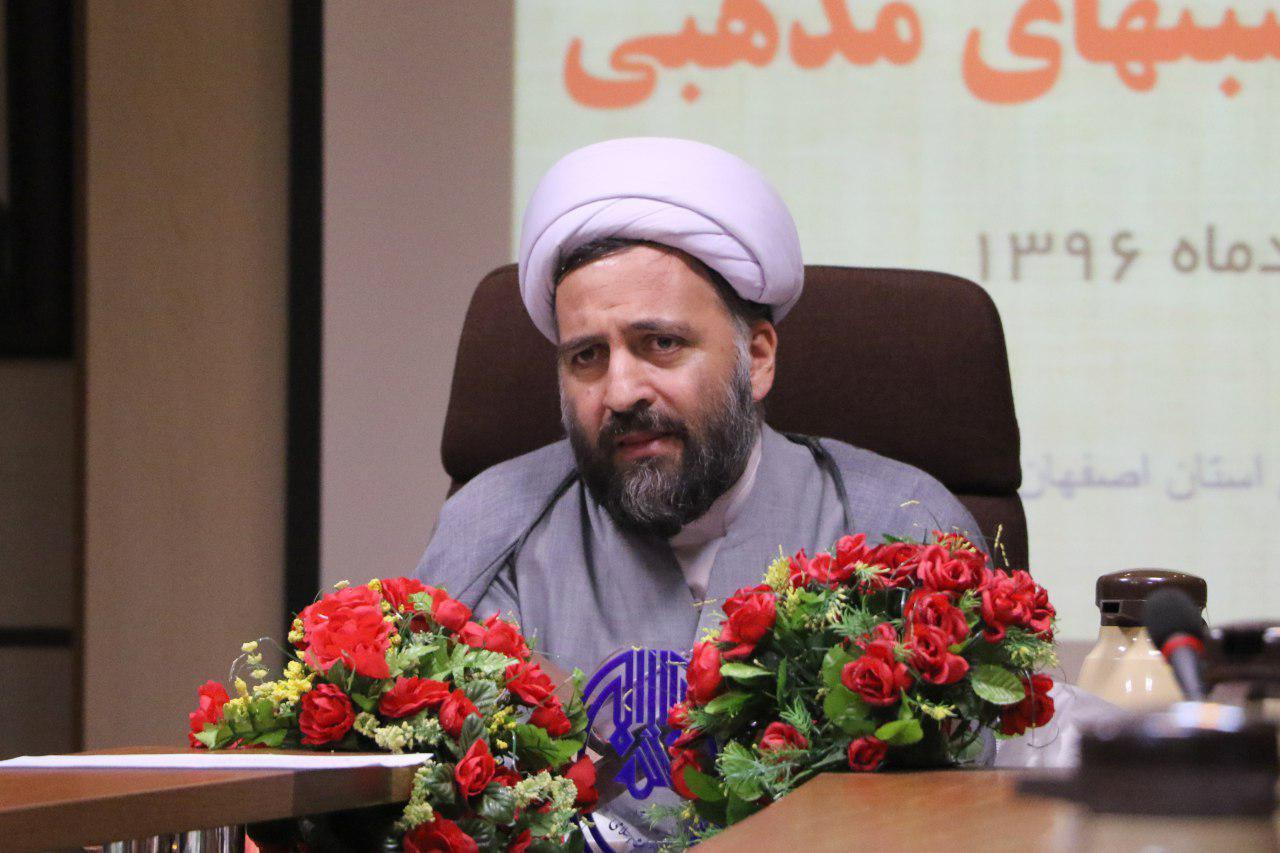 ۲۱ تا ۲۴ شهریور؛ زمان برگزاری پانزدهمین اجلاس بین المللی پیرغلامان و خادمان حسینی در اصفهان