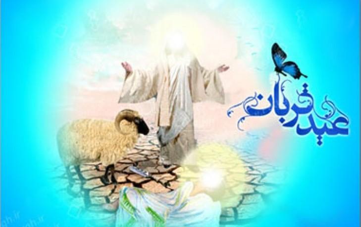 استقرار بیش از 50 پایگاه جمع آوری نذورات عید قربان در چهارمحال و بختیاری