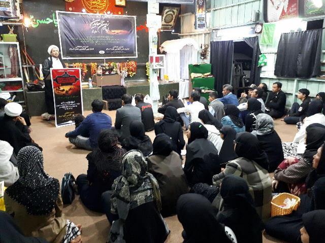دومین همایش«الامام زین العابدین(ع)» در کشور میانمار برگزار شد