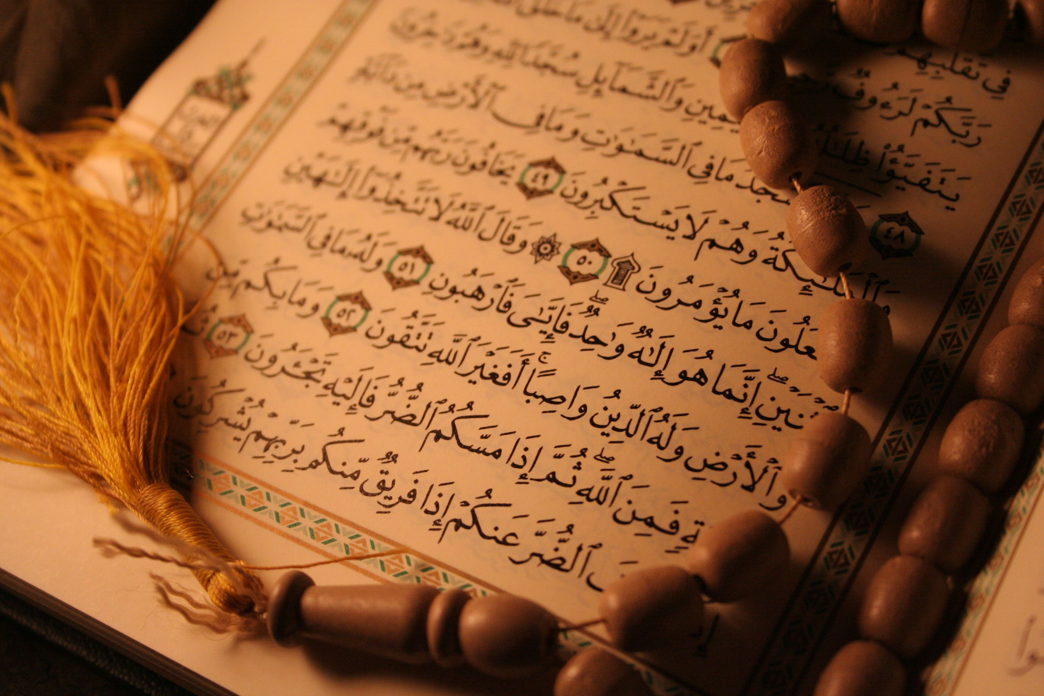 قرآن کریم بهترین راهکار برای صیانت انسان از وساوس شیطانی است