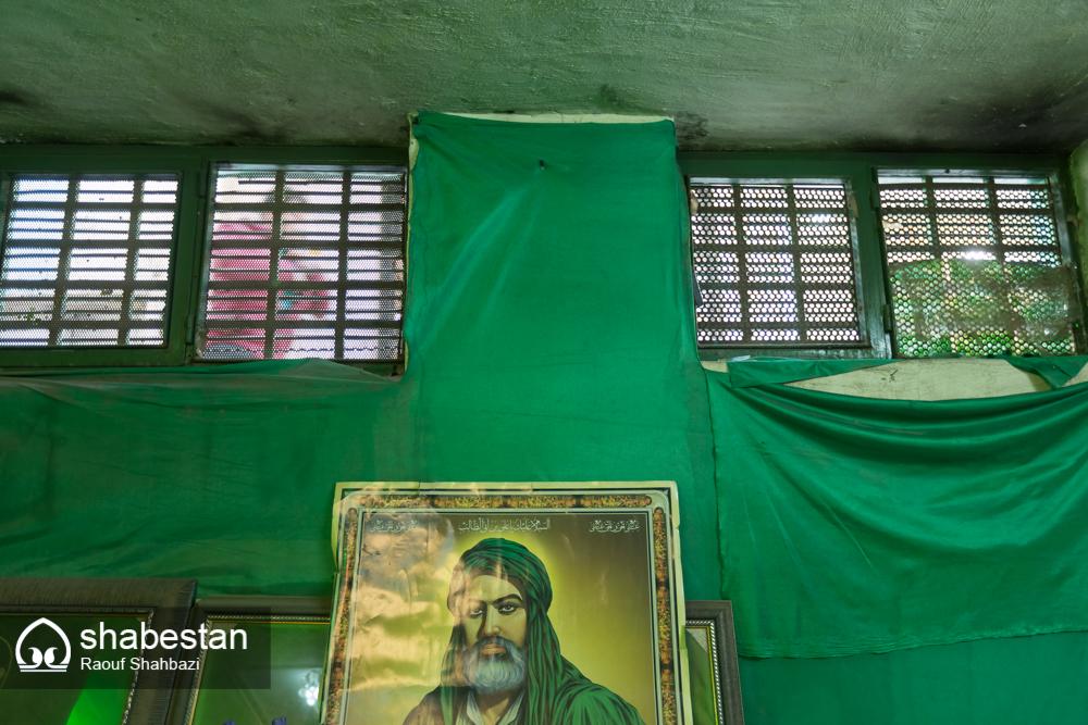 آستان مقدس امامزاده اسحاق
