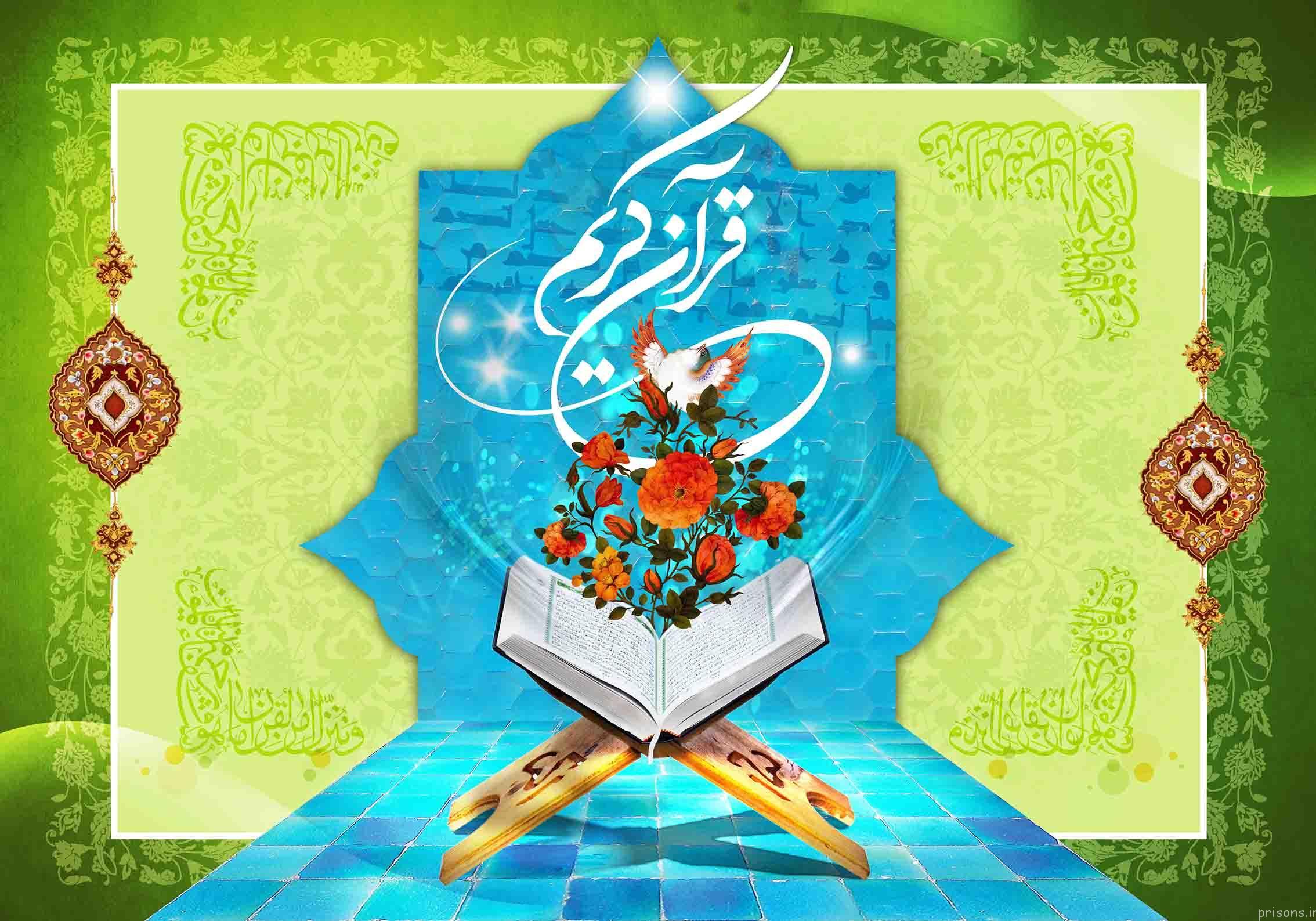 برگزاری جشنواره قرآنی فرهنگی و ورزشی جامعه القرآن/مسابقات مرحله شهرستانی در ایام دهه فجر