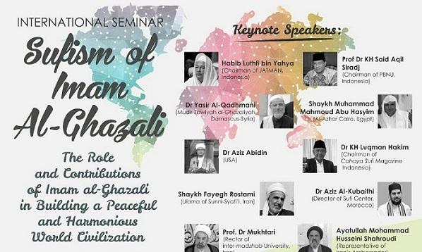برگزاری کنفرانس بین المللی امام محمد غزالی به میزبانی اندونزی